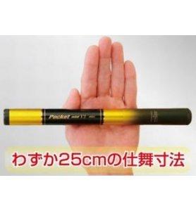 Nissin Pocket Mini 300/360