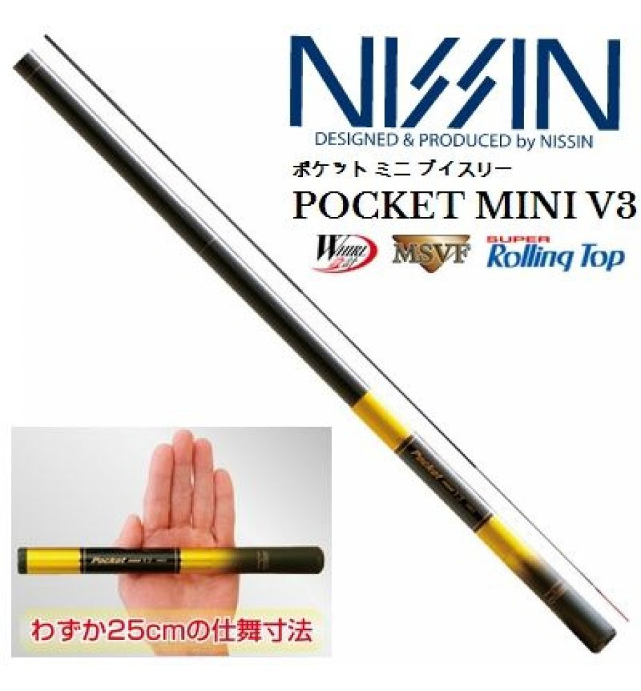 Nissin Pocket Mini 300/360